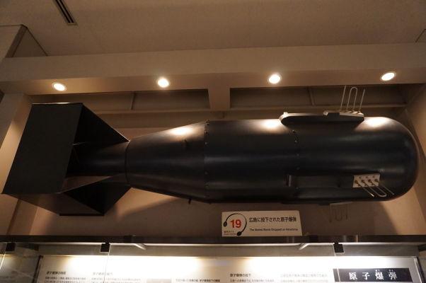 Atómová bomba Little Boy v skutočnej veľkosti - Múzeum mierového memoriálu v Hirošime