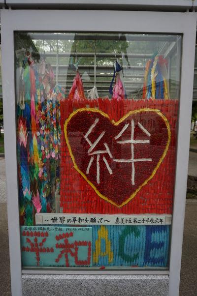 Sklenené boxy plné papierových origami žeriavov okolo Detského memoriálu v Hirošime