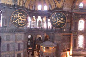 Hagia Sophia - Nevkusné moslimské štíty