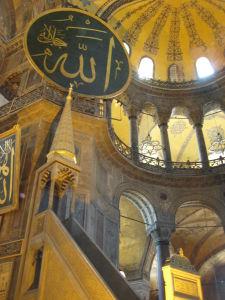 Hagia Sophia - Jeden z nevkusných štítov