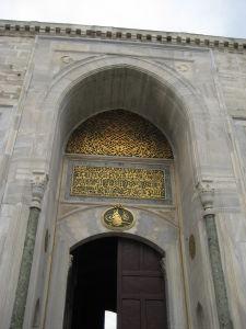 Palác Topkapı - Jedna zo vstupných brán