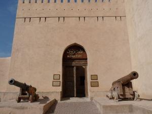 Pevnosť v Nizwe (zdroj: Wikipedia)