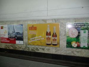 Jerevanské metro - České pivo letí i v Arménsku