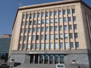 Americká univerzita v Jerevane