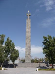Monument na konci Kaskády