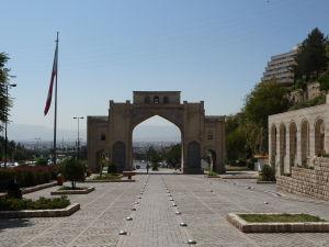 Koránska brána