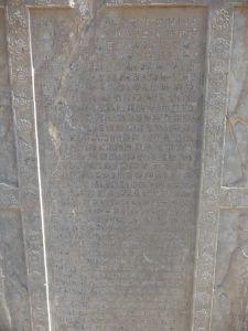 Staroperzské nápisy