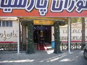 Reštaurácia Parsian - Vchod