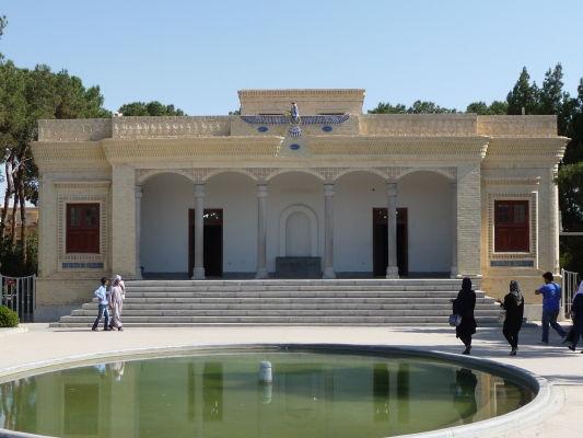 Posvätný Chrám ohňa najvyššej kategórie v Yazde