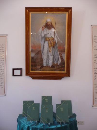 Vyobrazenia Zoroastera v Chráme ohňa v Yazde
