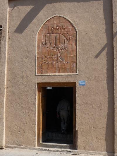 Vstup do záhrady Dolat Abad v Yazde