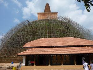 Stupa Abhayagiri Dagaba