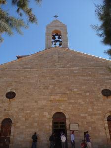 Chrám sv. Juraja v Madabe
