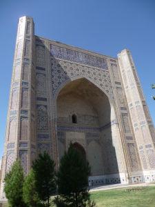 Fasáda mešity