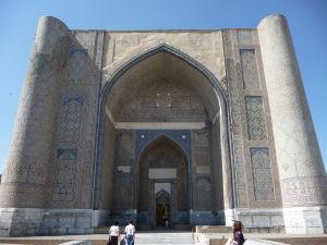 Jedna z fasád mešity