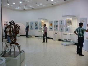 Expozícia v observatóriu