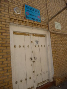 Bucharská synagóga