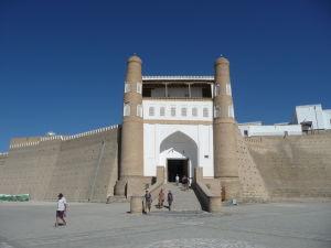 Hlavná brána pevnosti Ark
