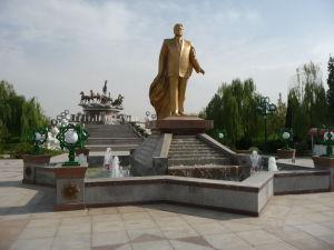 Pamätník 10. výročia nezávislosti