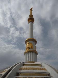 Monument nezávislosti