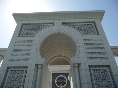 Brána do mešity