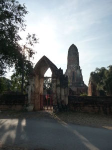 Chrám Wat Phra Ram