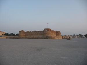 Pevnosť Arad