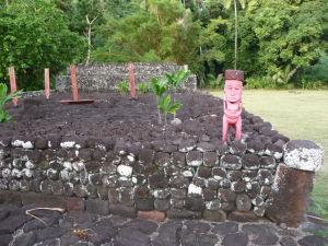 Tahiti - Marae Arahurahu