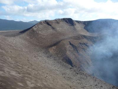 Okraj krátera sopky