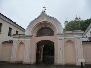 Kostol Ducha Svätého - Vstupná brána