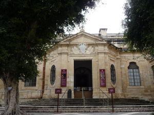 Katedrála sv. Jána - Pokladňa