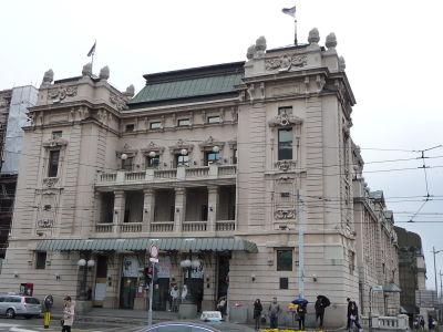 Národné divadlo Srbska