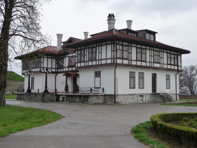 Inštitút pre ochranu kultúrnych pamiatok