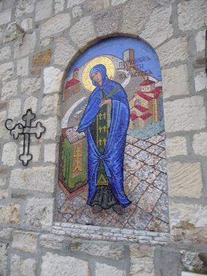 Mozaika pri Kostole sv. Petky