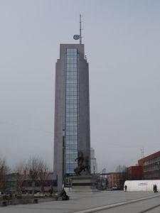 Sídlo kosovskej vlády