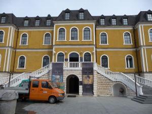 Kosovské múzeum
