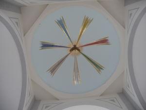 Rímskokatolícka Katedrála Matky Terezy
