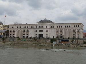 Múzeum macedónskeho boja