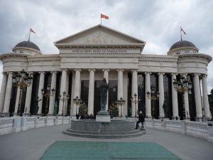 Archeologické múzeum a Most civilizácií