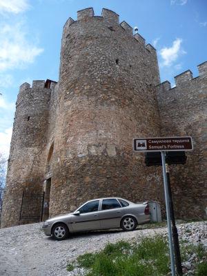 Samuelov hrad - Hlavná brána