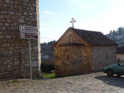 Kaplnka pri Chráme Matky Božej Perivleptos