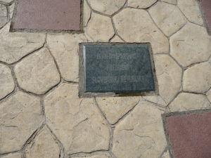 Mestský park v Tirane - Pamätná dlaždica pripomínajúca návštevu slovenského delikventa