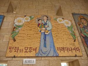Madona z Kórey