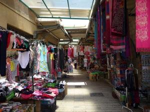 V uliciach Nazareta