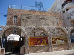 Tuniská synagóga