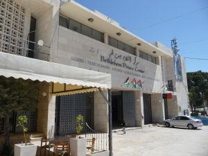 Námestie Manger - Betlehemské mierové centrum