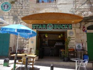 V uliciach Betlehema - Nechýba ani Starbucks