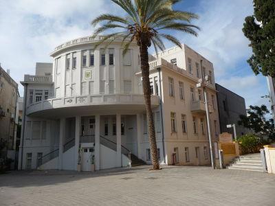 Múzeum histórie Beit Ha'ir
