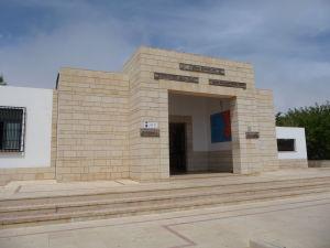 Vchod na archeologické nálezisko