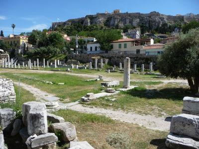 Rímska agora - Tvarom vyzerá skôr ako fórum